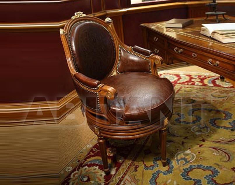 Купить Кресло Belloni Classico 3054