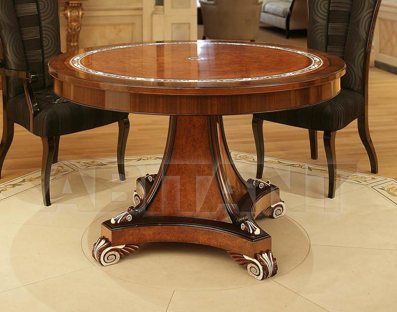 Купить Стол обеденный Belloni Classico 2303/sw
