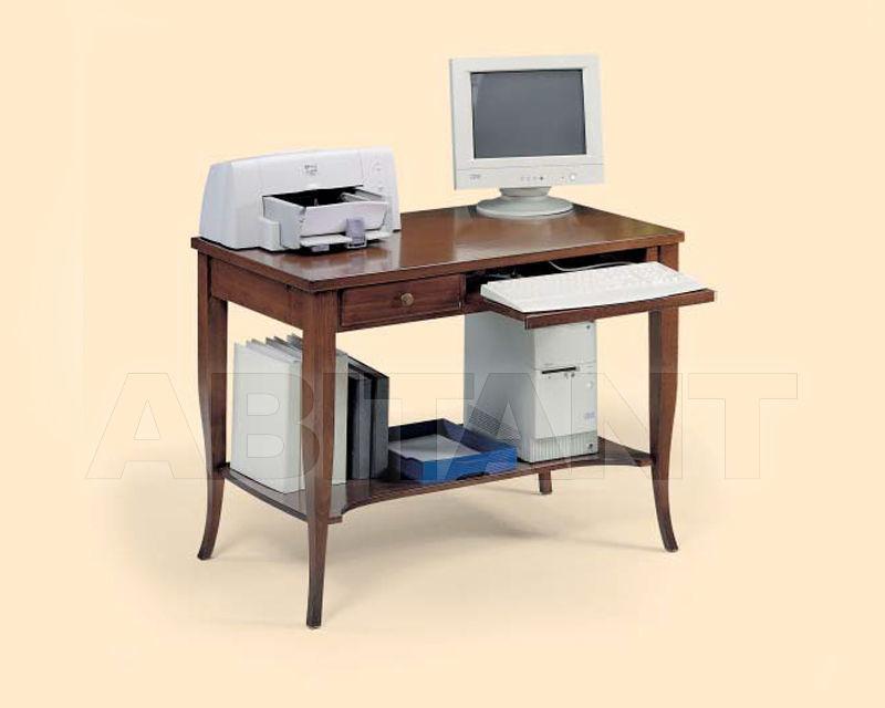 Купить Стол компьютерный Arve Style  Michelangelo MC-0615