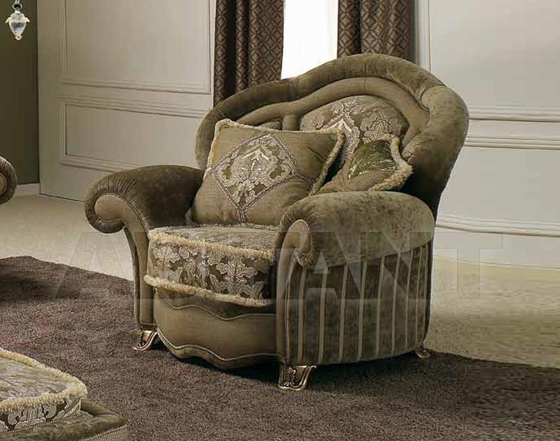 Купить Кресло Sat Export Sat isabel armchair