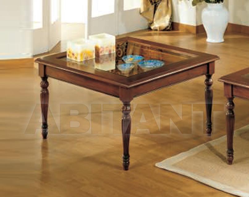 Купить Столик журнальный BL Mobili 2009 F123