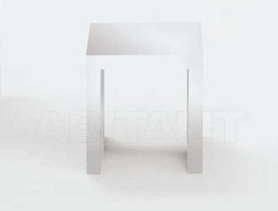 Купить Столик приставной Cyrus Company Anteprima 473U