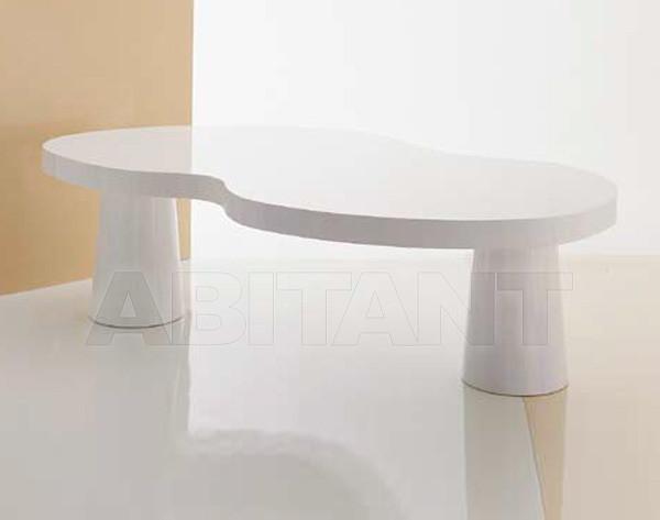 Купить Стол обеденный Cyrus Company Anteprima 405SA
