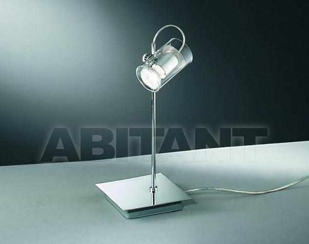 Купить Лампа настольная Rossini Illuminazione Classic P.5733-AR