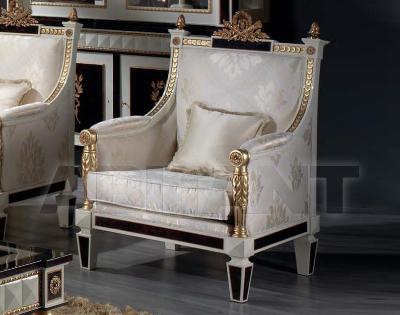 Купить Кресло Mariner Lamparas 50038