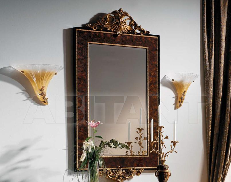 Купить Зеркало настенное Mariner Lamparas 2404