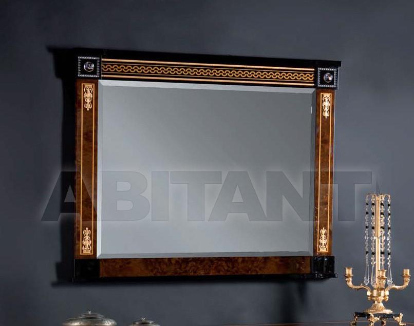 Купить Зеркало настенное Mariner Lamparas 2382