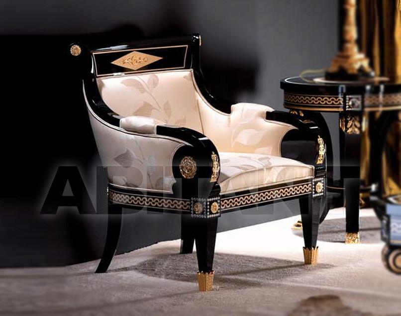 Купить Кресло Mariner Lamparas 2369
