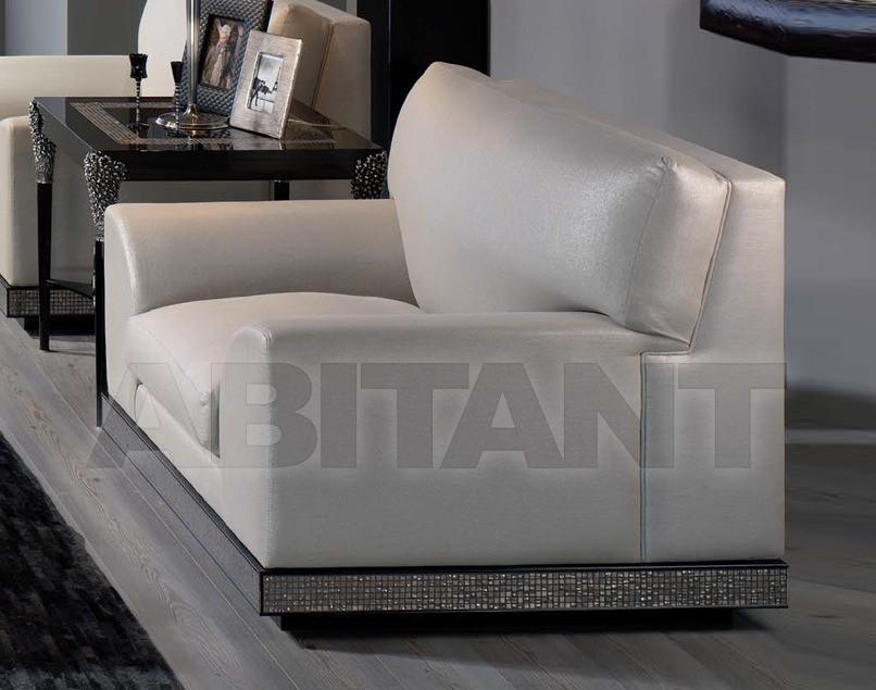 Купить Кресло Mariner Lamparas 50008