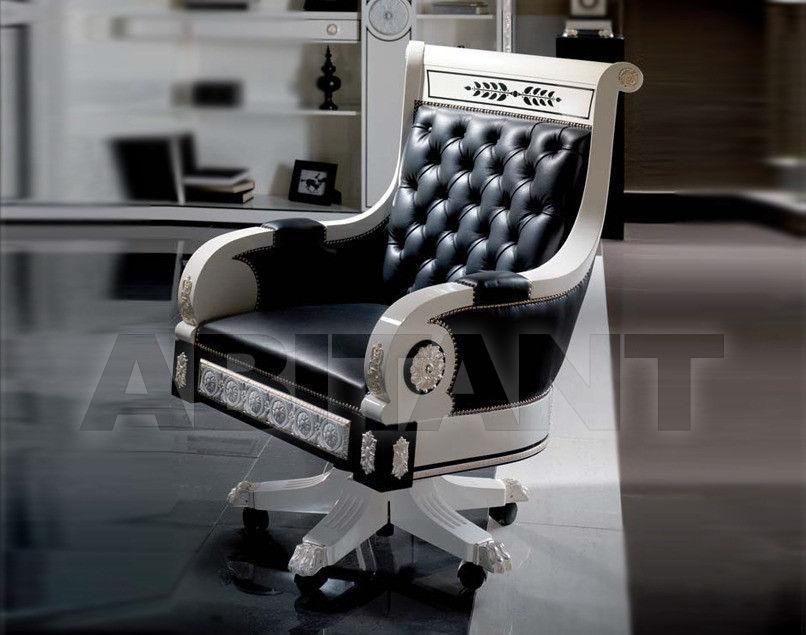 Купить Кресло для кабинета Mariner Lamparas 2462