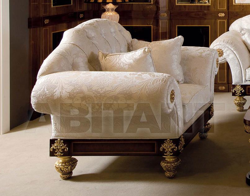 Купить Кресло Mariner Lamparas 50016.2