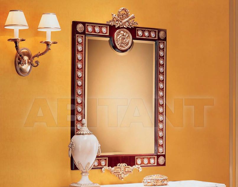 Купить Зеркало настенное Mariner Lamparas 457