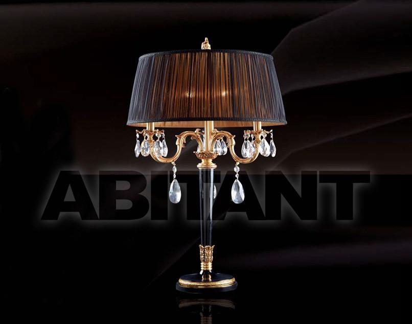 Купить Лампа настольная Mariner Lamparas 19900