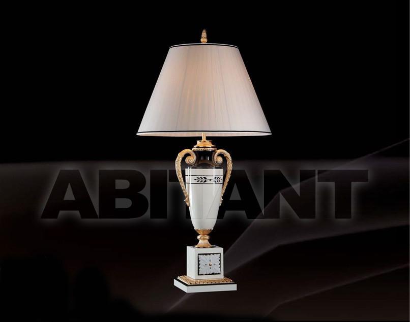 Купить Лампа настольная Mariner Lamparas 19887
