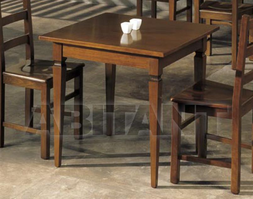 Купить Стол обеденный BL Mobili Agora' H552