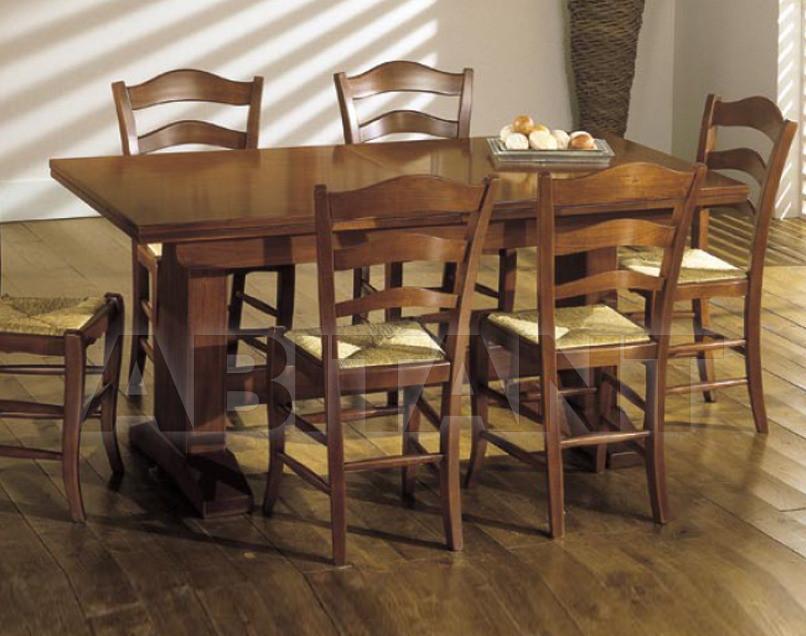 Купить Стол обеденный BL Mobili Agora' H554