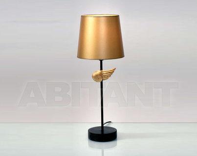 Настольные лампы белые купить, сравнить цены в Ростове-на