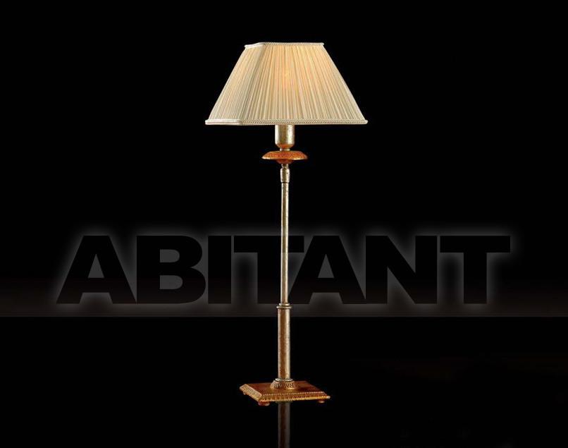 Купить Лампа настольная Mariner Lamparas 19262