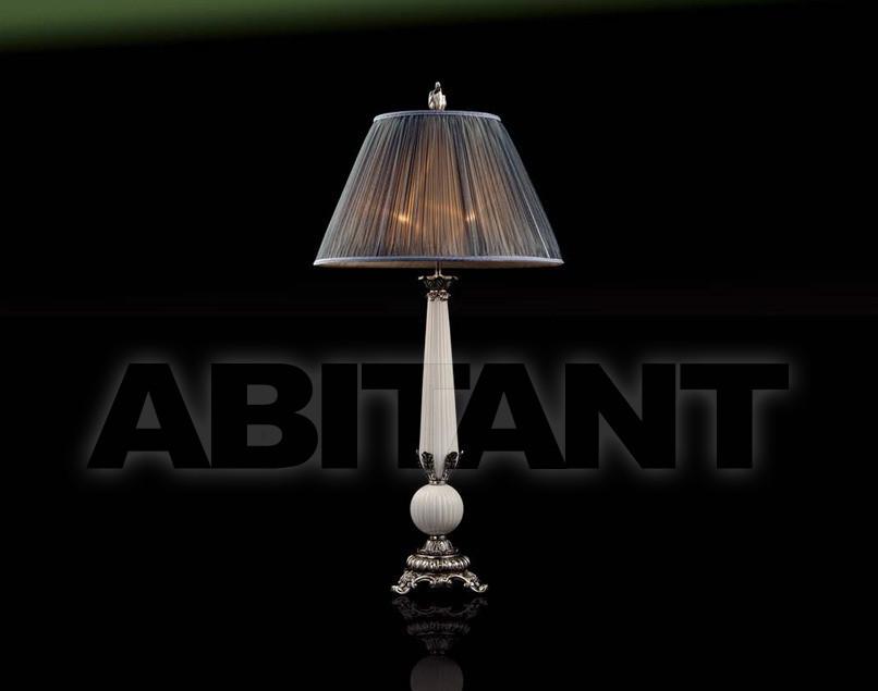 Купить Лампа настольная Mariner Lamparas 19899