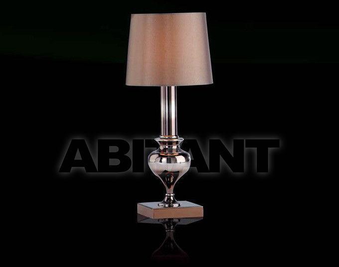 Купить Лампа настольная Mariner Lamparas 19853