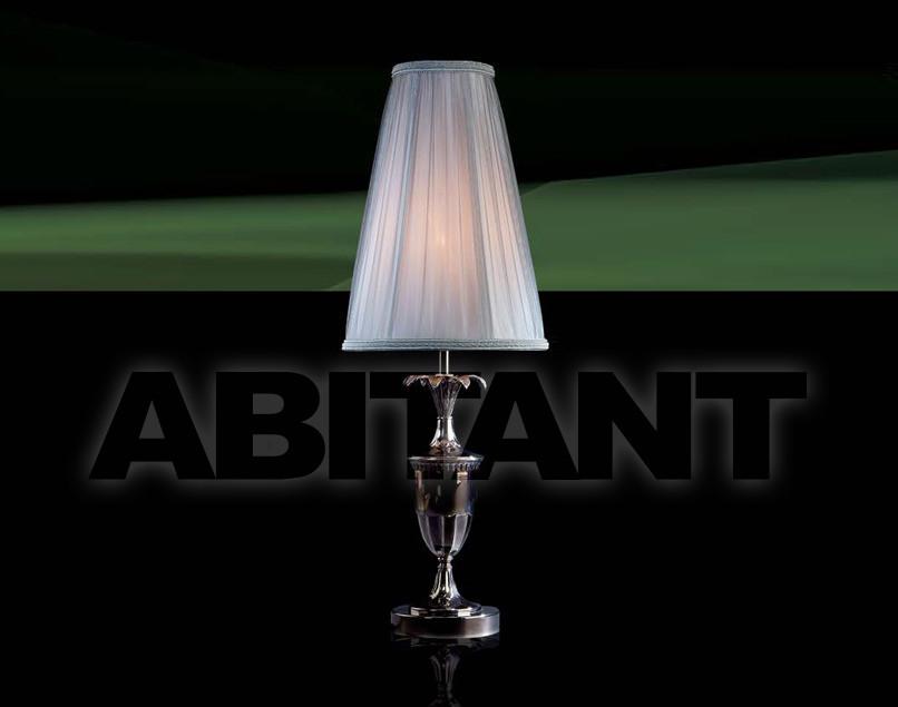 Купить Лампа настольная Mariner Lamparas 19867