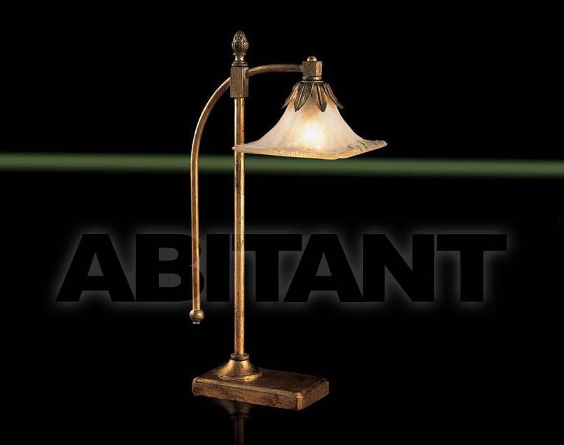 Купить Лампа настольная Mariner Lamparas 19373