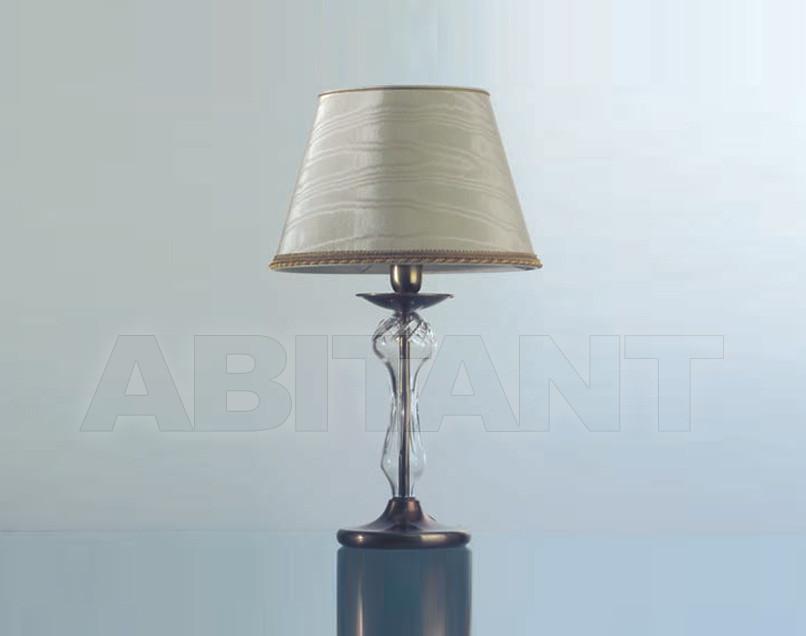 Купить Лампа настольная Irilux Chaterine 24A882