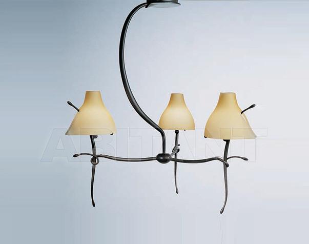 Купить Люстра Irilux Yachy 288153