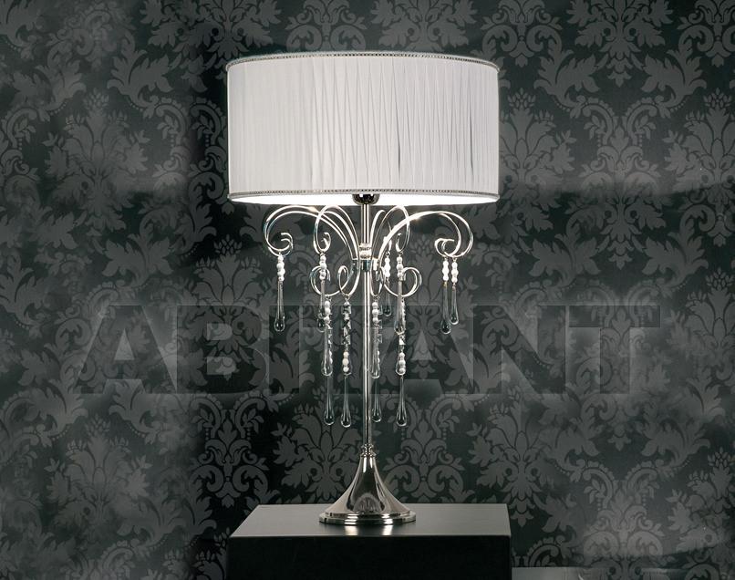 Купить Лампа настольная Jago Quadrotti NCL 121 BIANCO