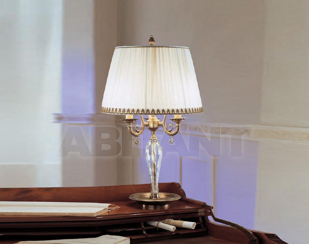 Купить Лампа настольная Irilux Class 23A815