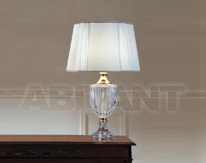 Купить Лампа настольная Irilux Class 23A817