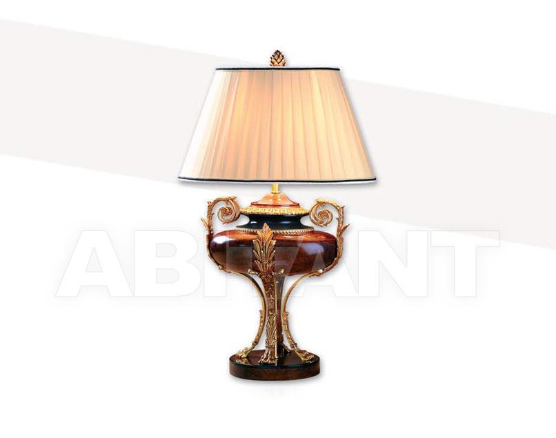 Купить Лампа настольная Mariner Lamparas 19566