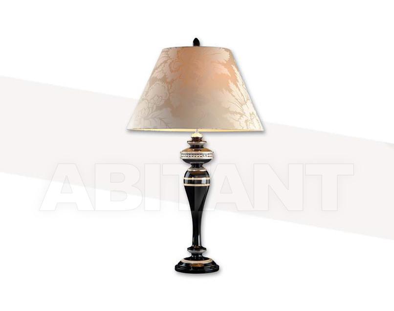 Купить Лампа настольная Mariner Lamparas 19697