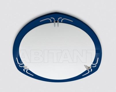 Купить Светильник Lucente Contract Collection P007-43