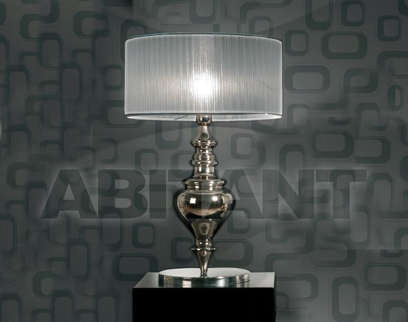 Купить Лампа настольная Jago Galassia NCL 179