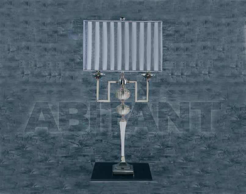 Купить Лампа настольная Jago Madreperla NCL 096 AR