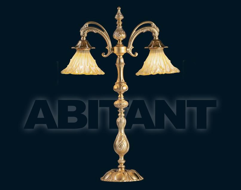 Купить Лампа настольная Creaciones Cordon Lighting Jewellery 7933/2