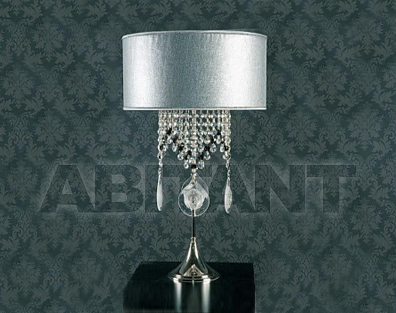 Купить Лампа настольная Jago I Moderni NCL 139 AR