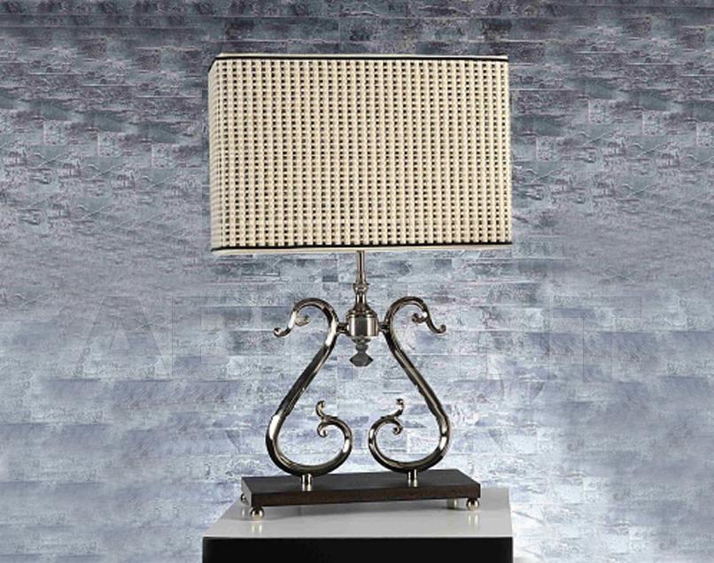 Купить Лампа настольная Jago I Moderni PGR 007 B