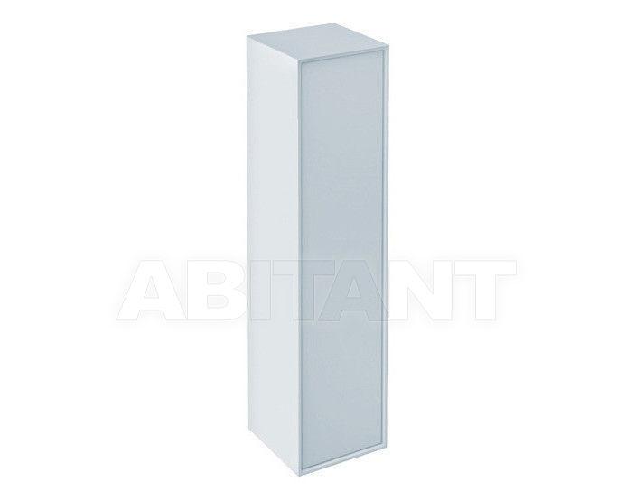 Купить Шкаф для ванной комнаты Impro Planit Perfection impro 5