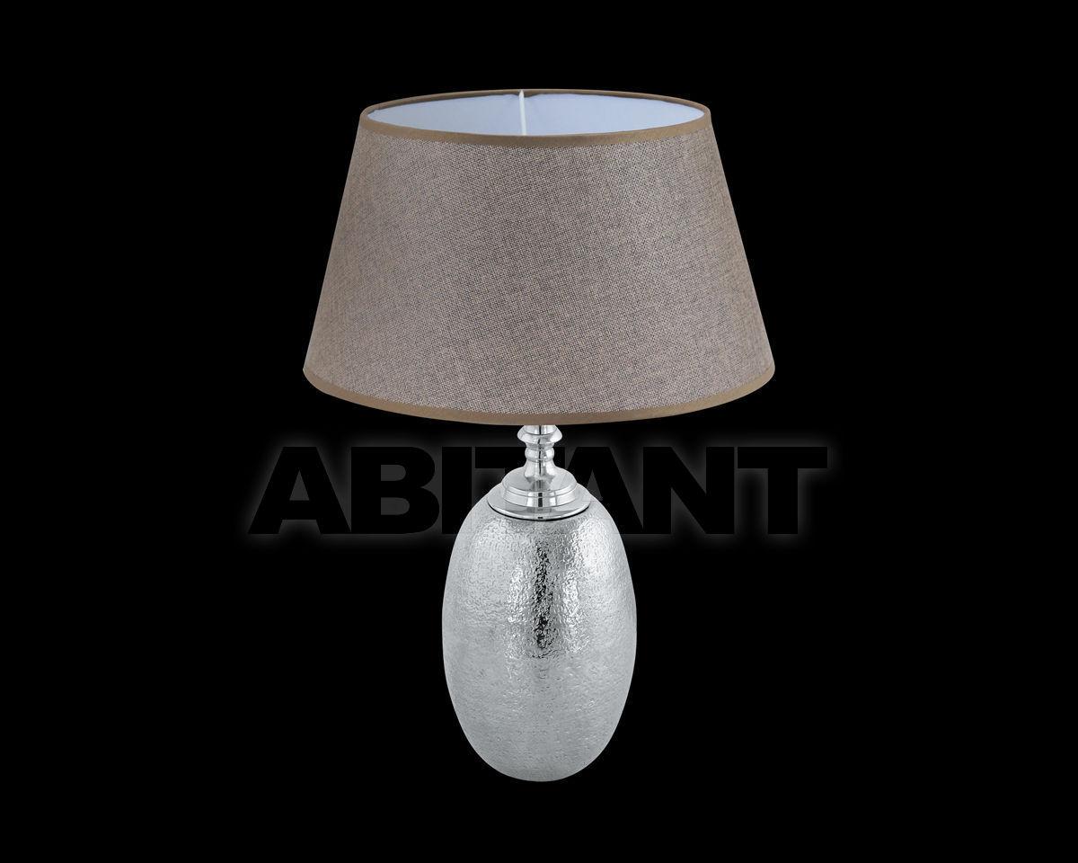 Moderne Lampen 64 : Лампа настольная светло коричневая eglo leuchten gmbh