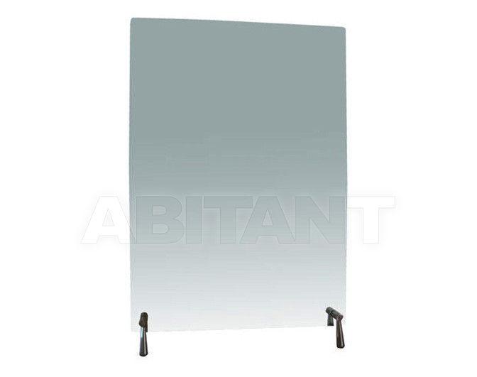 Купить Зеркало Vitra Idraulico 320-1130