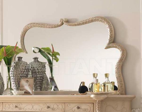 Купить Зеркало настольное Pregno Bizanzio SP87