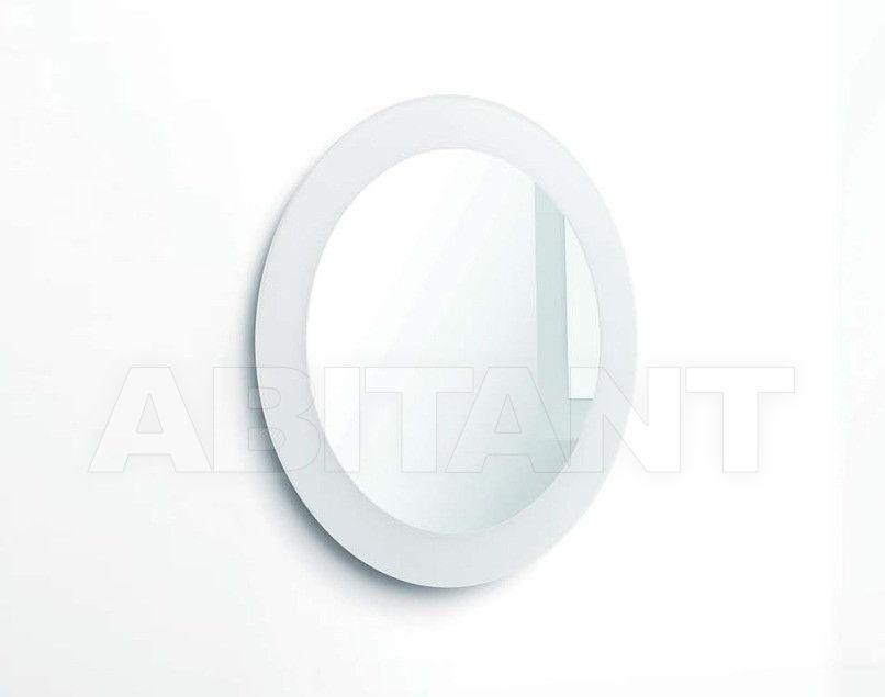 Купить Зеркало настенное Novamobili  Book G95308