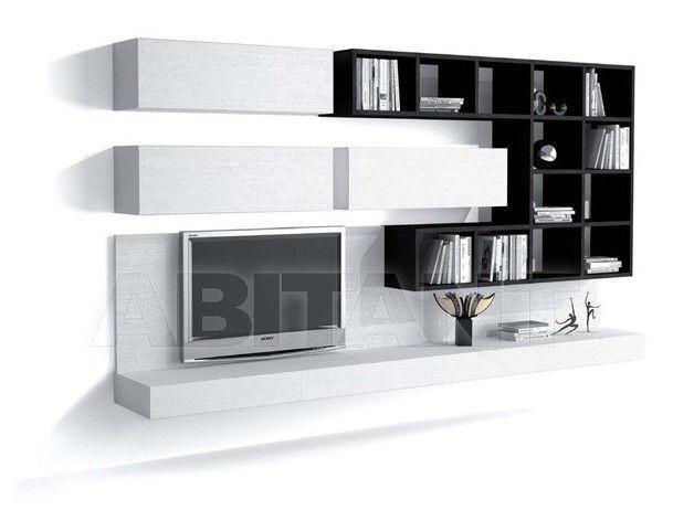 Купить Модульная система Rossetto Arredamenti S.p.A. Armobil Lounge Diamond COMP. 54