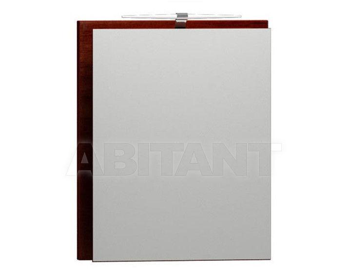 Купить Зеркало Vitra Idraulico Шкаф с зеркалом 65 см