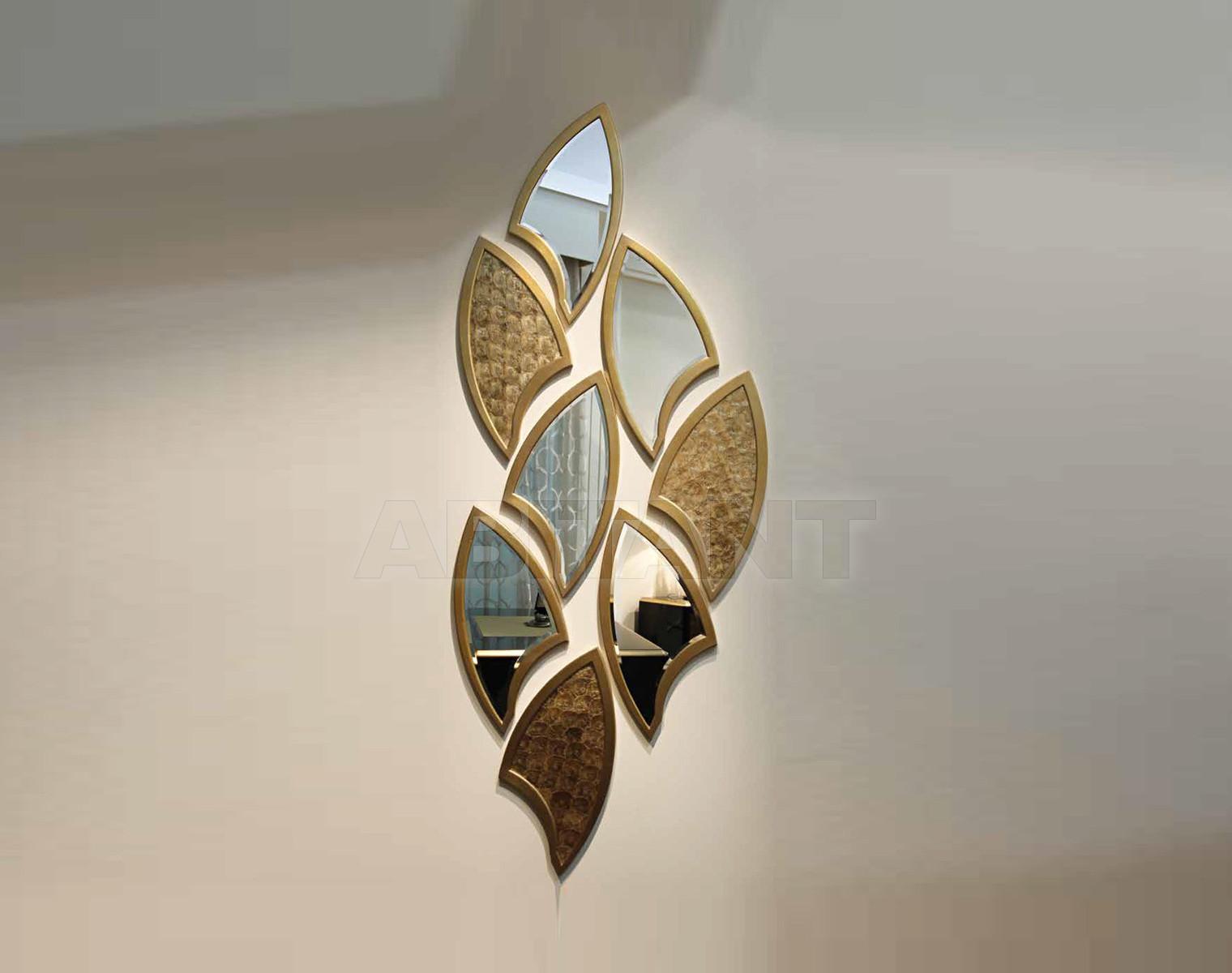 Купить Зеркало настенное Pregno Opera SP63R