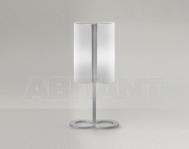 Купить Лампа настольная Lucente Contract Collection T162-16