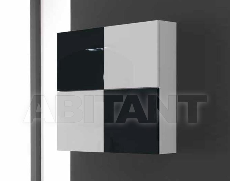 Купить Шкаф для ванной комнаты Aquos Lara 299416