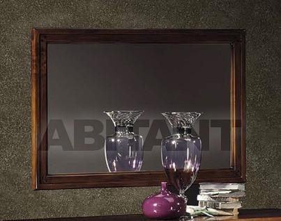 Купить Зеркало настенное Casa D'oro Day-night MR 340